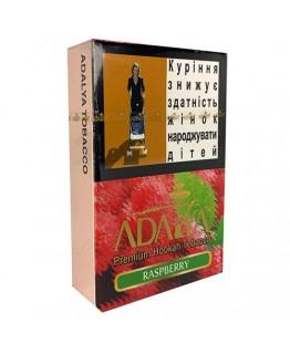 Табак акциз ADALYA Raspberry 50 g