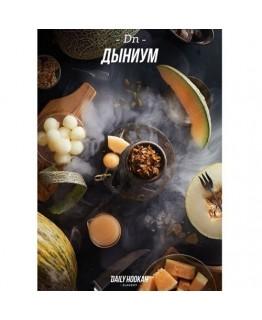 Табак Daily Hookah Дыниум 60 гр