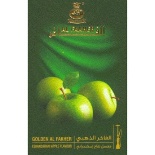 Табак Al Fakher Golden Eskandarani Apple 50 gr