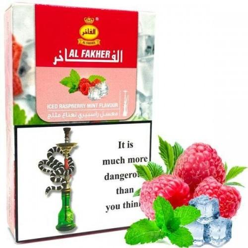Табак AL FAKHER Ice Raspberry Mint 50 гр