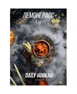 Табак Daily Hookah Лемонграсс 250 гр