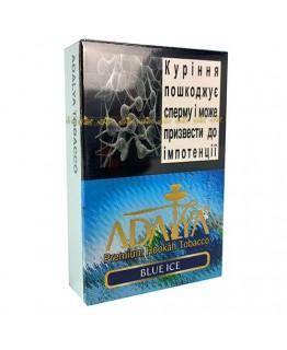 Табак акциз ADALYA Blue Ice 50 g