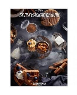 Табак Daily Hookah Бельгийские Вафли 250 гр