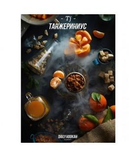 Табак Daily Hookah Танжериниус 250 гр