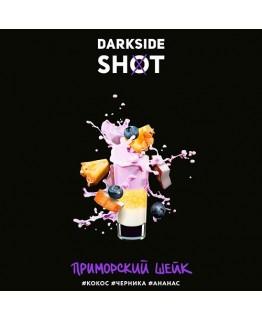 Табак Darkside Shot Приморский шейк 30 гр