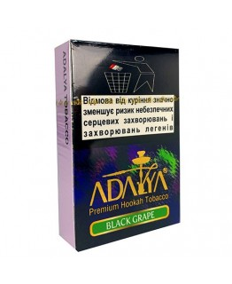 Табак акциз ADALYA Black Grape 50 g
