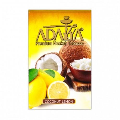Табак ADALYA Coconut Lemon 50 g