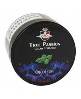 Табак Акциз TRUE PASSION Okolom 100 гр