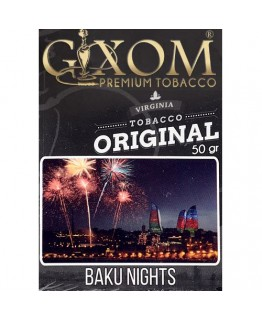 Табак GIXOM Baku Night 50 гр