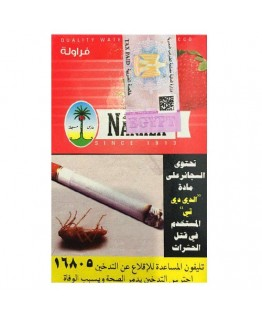 Табак NAKHLA Classic Strawberry