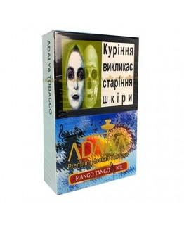 Табак акциз ADALYA Mango Tango Ice 50 g