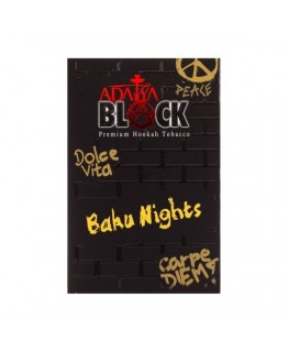 Табак ADALYA BLACK Baku Nights 50 гр