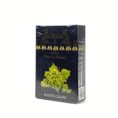 Табак AL SHAHA White Grape 50 гр