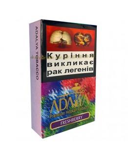 Табак акциз ADALYA Freshberry 50 g
