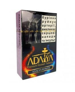 Табак акциз ADALYA Power 50 g
