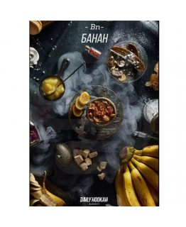 Табак Daily Hookah Банан 250 гр