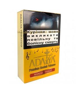 Табак акциз ADALYA Mango Tango 50 g