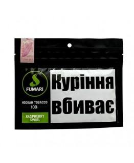 Табак Акциз Fumari Raspberry Swirl