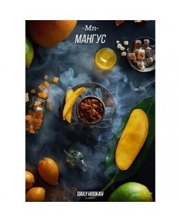 Табак Daily Hookah Мангус 250 гр