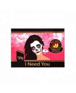 Табак AMY Gold I Need You 50 гр