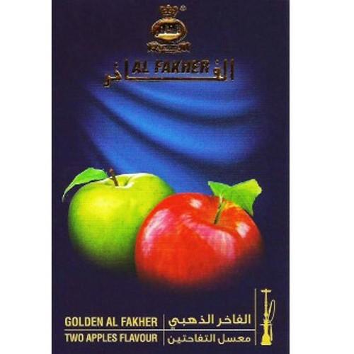 Табак Al Fakher Golden Two Apples 50 gr