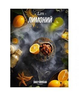 Табак Daily Hookah Лимоний 40 г