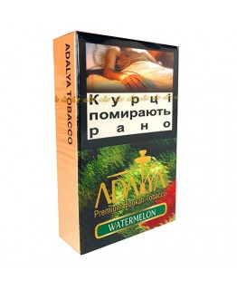 Табак акциз ADALYA Watermelon 50 g