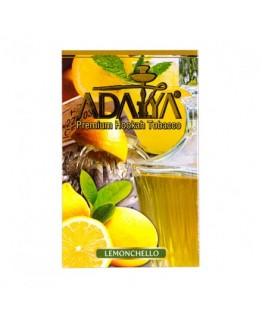 Табак ADALYA Limoncello 50 g