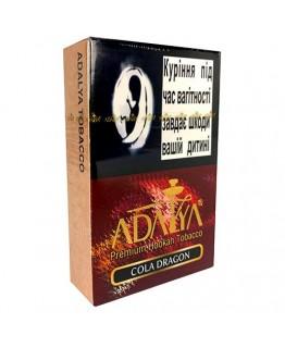Табак акциз ADALYA Cactus 50 g
