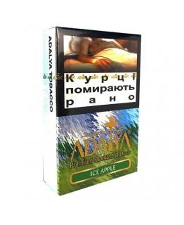 Табак акциз ADALYA Ice Apple 50 g
