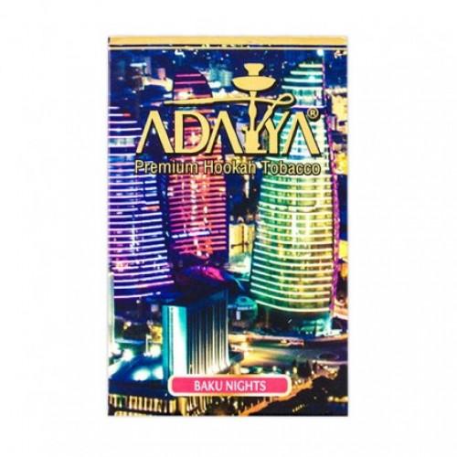 Табак ADALYA Baku Night 50 g