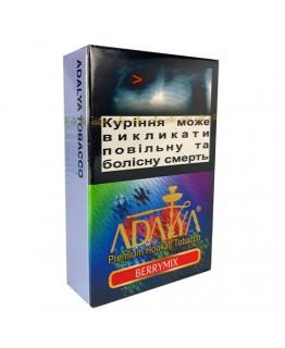 Табак акциз ADALYA Berry Mix 50 g