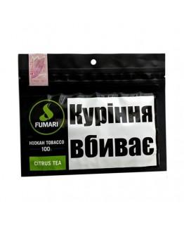 Табак Акциз Fumari Citrus Tea