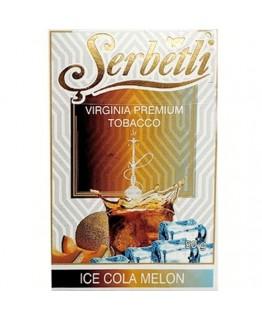 Табак SERBETLI Ice cola 50gr