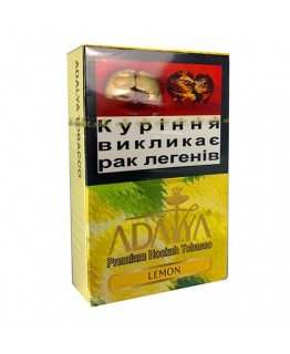 Табак акциз ADALYA Lemon 50 g