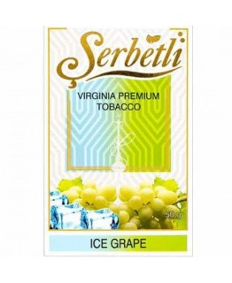 Табак SERBETLI Ice Grape 50gr