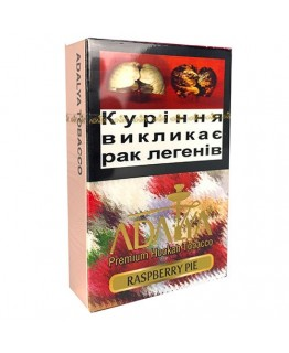 Табак акциз ADALYA Raspberry Pie 50 g