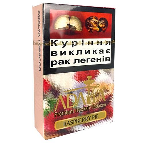 Табак акциз ADALYA Raspberry Pie 50 g