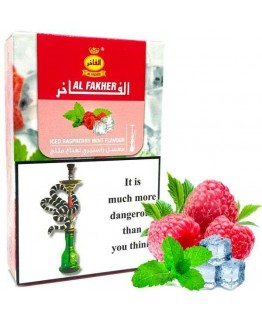 Табак AL FAKHER Ice Raspberry Mint 50 гр