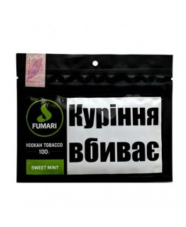 Табак Акциз Fumari Sweet Mint