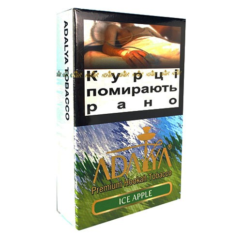 Табак акциз ADALYA Ice Apple 50 g