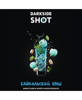 Табак Darkside Shot Балтийский краш 30 гр