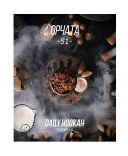 Табак Daily Hookah Орчата 250 гр