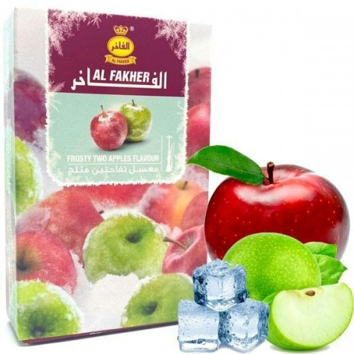 Табак AL FAKHER Frosty Two Apple 50 гр