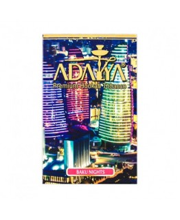 Табак ADALYA Baku Night 50 g