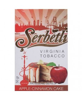 Табак SERBETLI Apple Cinamon Cake 50gr
