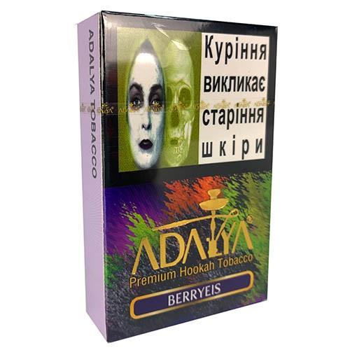 Табак акциз ADALYA Berryeis 50 g